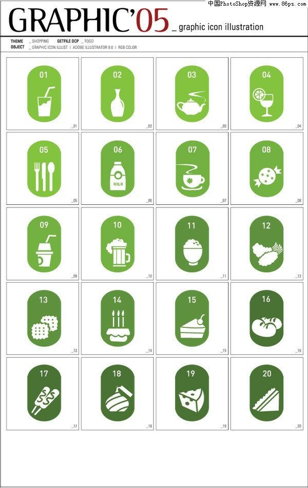 ai格式graphic餐饮和食品矢量图标免费下载