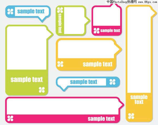 【文件大小:305 KB 更新时间: 2010-09-22软件类别:eps素材 软件语言:简体中文】 EPS格式8款对话框式web2.0风格矢量元素免费下载  EPS格式,含JPG预览图,关键字:对话框,dialog box,评论框,留言,矢量素材...  Twinsen EPS称为被封装的PostScript格式,它主要包含以下几个特征。   (1)EPS文件格式又被称为带有预视图象的PS格式,它是由一个PostScript语言的文本文件和一个(可选)低分辨率的由PICT或TIFF格式描述的代表像组成。