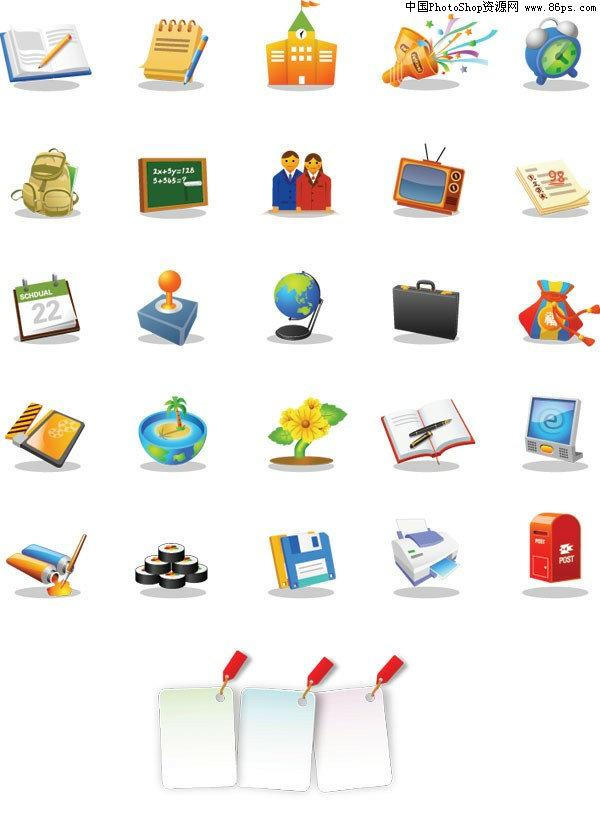 【文件大小:305 KB 更新时间: 2011-09-08软件类别:ai素材 软件语言:简体中文】 AI格式电视机日历等AI矢量图标免费下载  AI格式,含JPG预览图,关键字:电视机素材,日历素材,电视机矢量素材,日历矢量素材,矢量素材...  Twinsen  AI后缀的文件是指通过Adobe Illustrator(简称AI)软件储存得到的图片格式 这种格式的图片是矢量的,也就是说像freehand,Coreldraw那样子的图片可以随意放大但不失真的那种   它和photoshop是同属Adobe