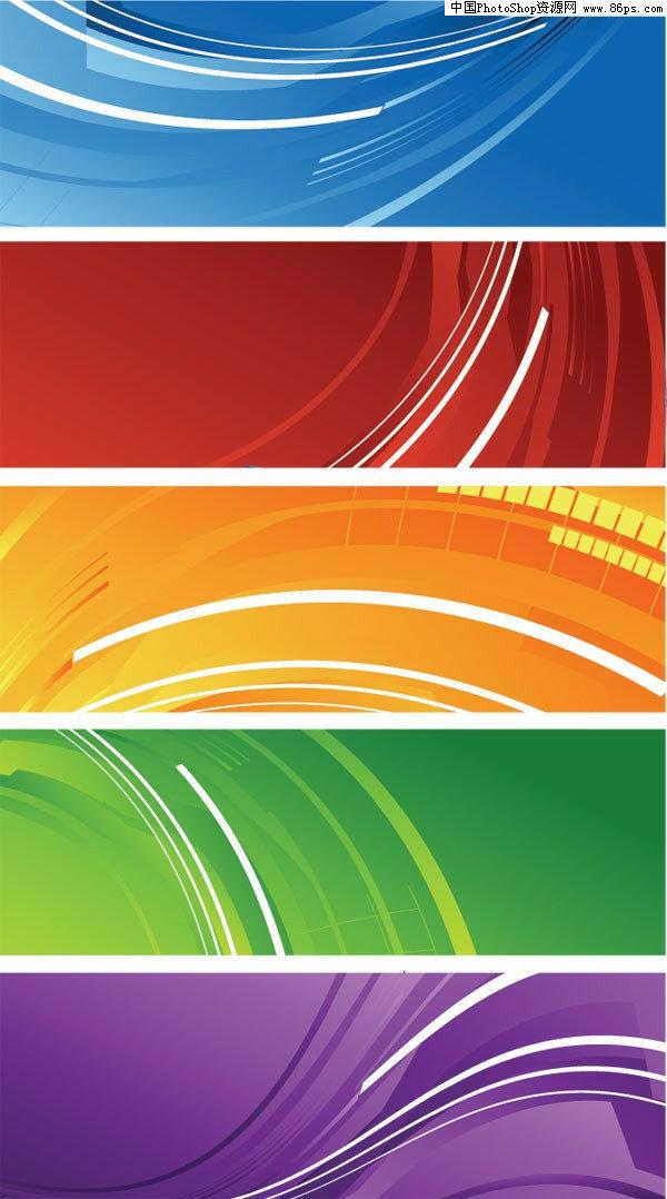 eps格式5种颜色网页banner背景矢量素材免费下载