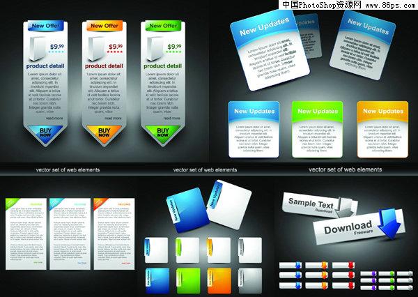 控制页面设计样式