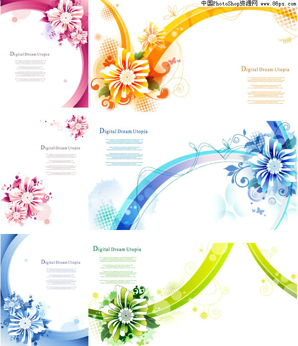 ai格式时尚花卉海报模板矢量素材免费下载