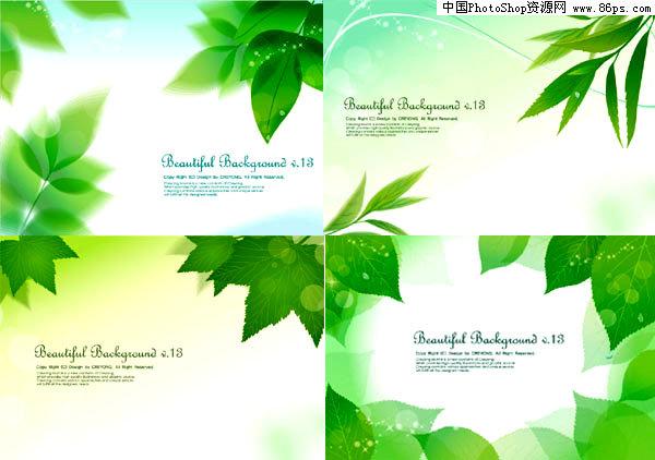 eps格式梦幻清新绿叶背景矢量素材免费下载