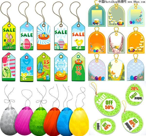 矢量吊牌,标签,商品,打折,花纹,底纹,图案,气球,卡通,装饰,sale,矢量