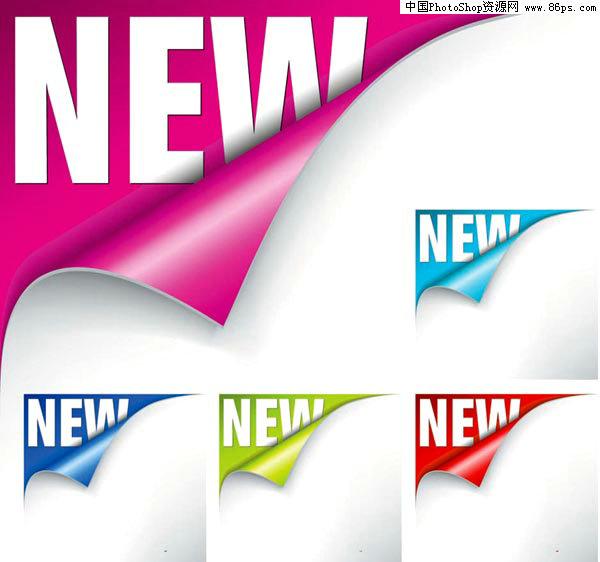 eps格式精致卷角纸贴矢量素材免费下载