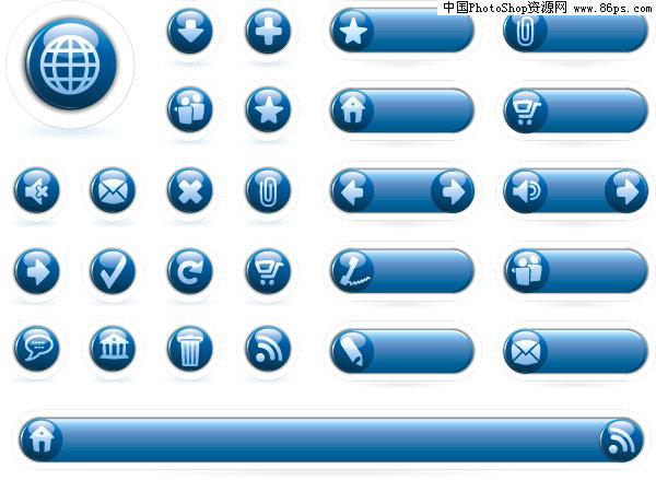 eps格式web风格蓝色水晶按钮矢量素材免费下载