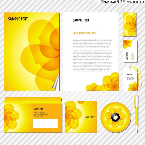 eps格式2套幻彩花纹企业vi模板矢量素材免费下载