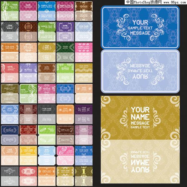 eps格式欧式花纹卡片背景矢量素材免费下载