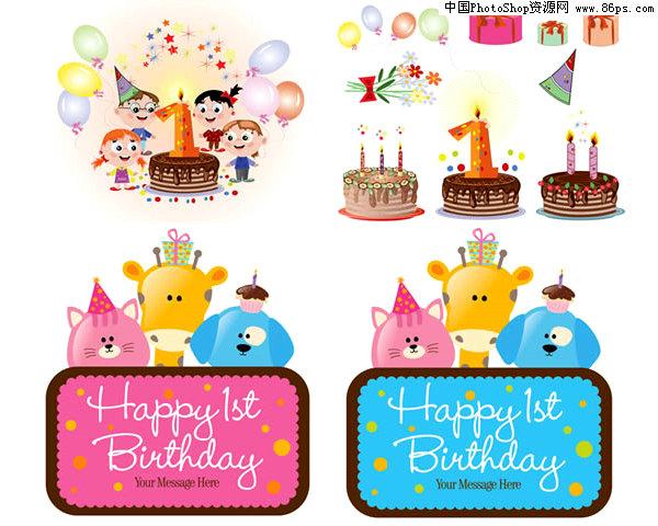 生日,贺卡,蛋糕,蜡烛,欢乐,气球,礼物,礼盒,小动物,生日,矢量素材.