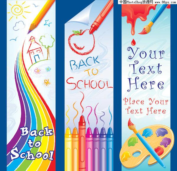 eps格式可爱卡通儿童涂鸦背景矢量素材免费下载