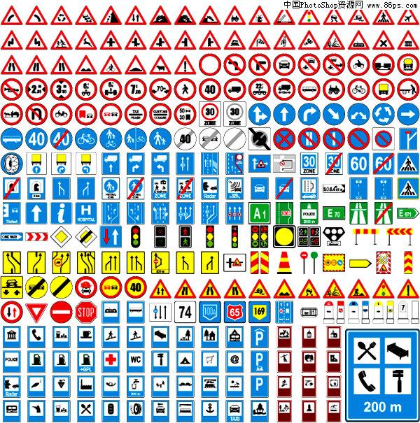 EPS格式各种常见交通标志矢量素材免费下载