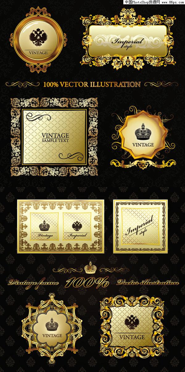 eps格式多款金色欧式华丽边框矢量素材免费下载