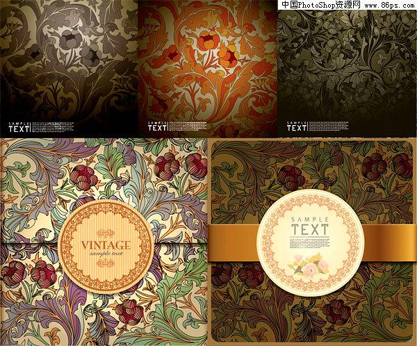 eps格式多款欧式古典花纹矢量素材免费下载
