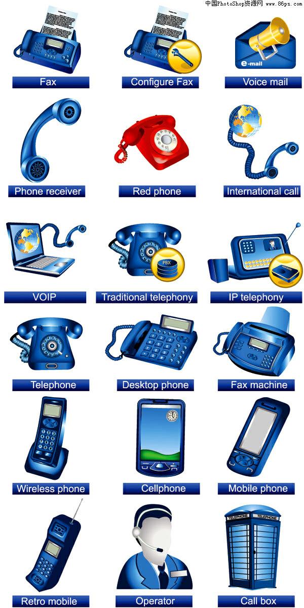 【文件大小:305 KB 更新时间: 2011-09-06软件类别:eps素材 软件语言:简体中文】 EPS格式精致通讯工具图标矢量素材免费下载  EPS格式,含JPG预览图,关键字:矢量图标,通讯图标,通讯工具,通讯设备,传真,电话,手机,电子邮件,,矢量素材...  水馨 EPS称为被封装的PostScript格式,它主要包含以下几个特征。   (1)EPS文件格式又被称为带有预视图象的PS格式,它是由一个PostScript语言的文本文件和一个(可选)低分辨率的由PICT或TIFF格式描述的代表像组