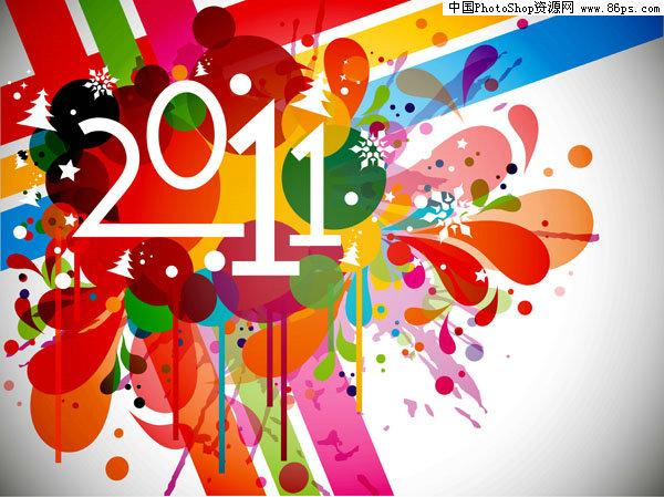 eps格式2011年新年创意矢量图免费下载图片