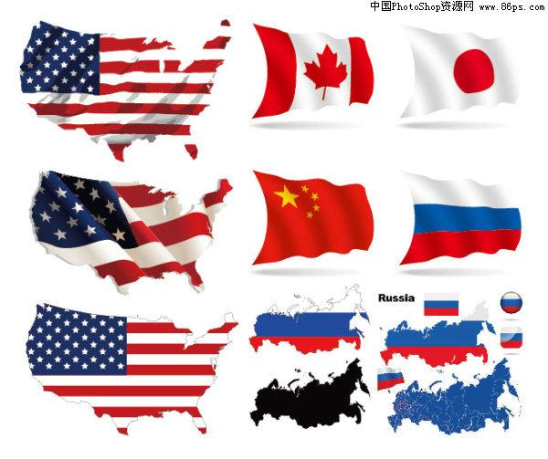 关键字:矢量国旗,立体