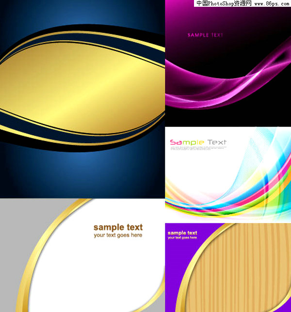 eps格式几款实用动感线条背景矢量素材免费下载