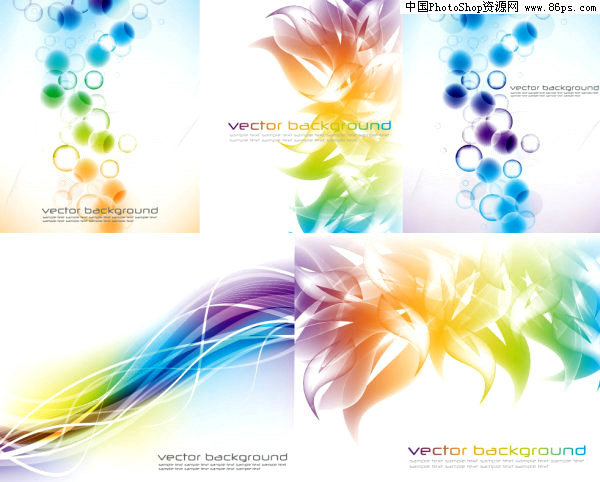 eps格式几款潮流幻彩背景矢量素材免费下载