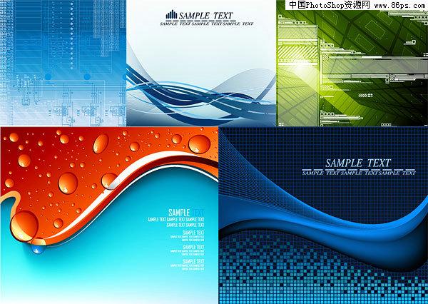 eps格式几款常用桌面背景矢量素材免费下载