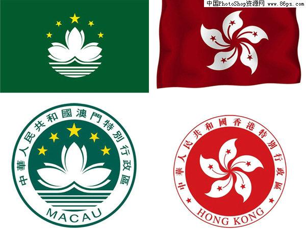 logo logo 标志 设计 图标 600_452