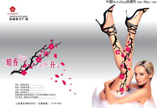 花瓣网海报排版
